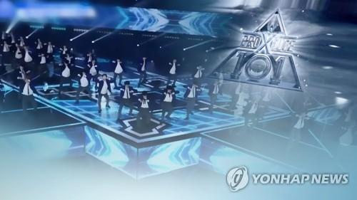 한고비 넘은 '프듀' 수사…CJ ENM 본사 개입여부 확인에 주력