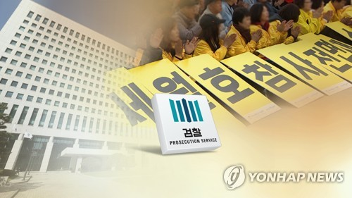 세월호 특수단 구성 마쳐…'삼바' 수사 검사 등 8명 투입