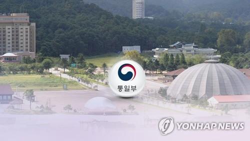 통일장관, 현정은 회장 첫 면담…'北시설철거' 대응방안 논의(종합)