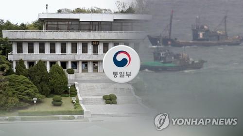 """정부 """"北주민 '전원수용' 방침에 전혀 변화 없어""""(종합2보)"""