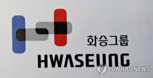 """한투증권 """"화승엔터 3분기 '깜짝실적'…업종 최선호주"""""""