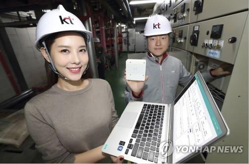 KT, AI 기반 건물 에너지 효율성 관리 시범 서비스 시작