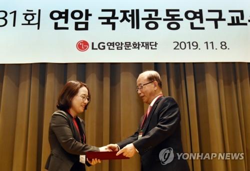 LG, 국내 대학교수 30명 국제 연구 활동 지원한다