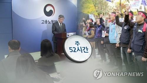 '특별연장근로' 사례 보니…2개월간 주 82시간 근무도 허용