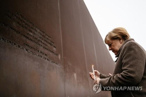 """장벽붕괴 기념일에 메르켈 """"동서격차 해소, 반세기 더 필요""""(종합)"""