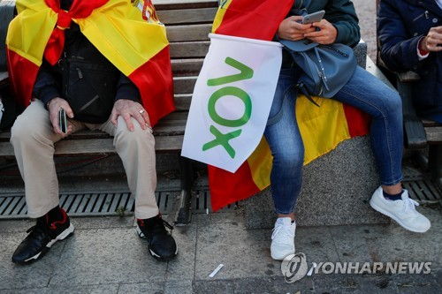 스페인, 카탈루냐 시위 변수 속 올해 두 번째 총선 실시
