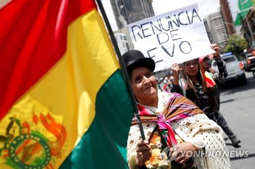 """궁지 몰린 볼리비아 모랄레스 """"대선 다시 치르겠다""""(종합)"""