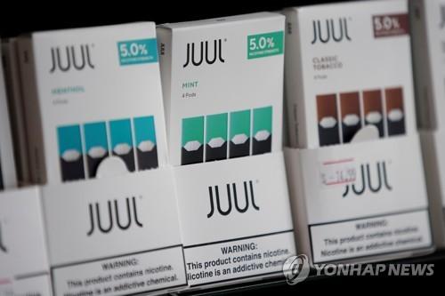 """美전자담배 쥴 상대로 '줄소송'…""""청소년 현혹해 흡연율 높여"""""""