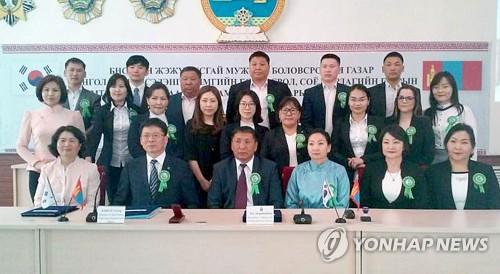 [제주소식] 몽골 셀렝게아이막 교육관계관 제주방문