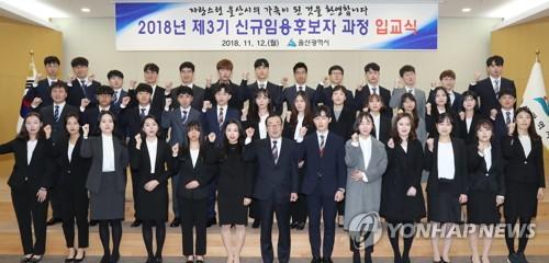 울산시 예비 공무원 129명 사회 첫발