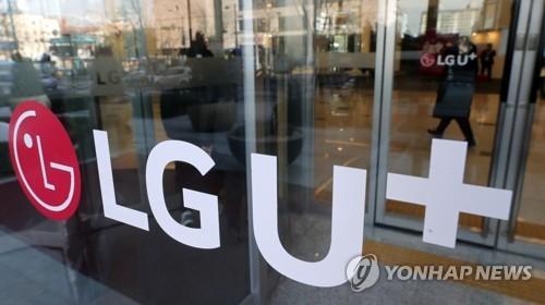 LGU+, CJ헬로 인수에 알뜰폰 논쟁 가열…이통업계 찬반 '팽팽'