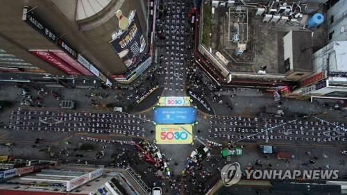 오늘부터 부산 도심 전역 5030 시행…3개월 이상 계도 후 단속