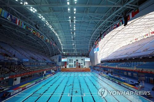 광주수영진흥센터 입지 선정 시작…유치 경쟁 후끈