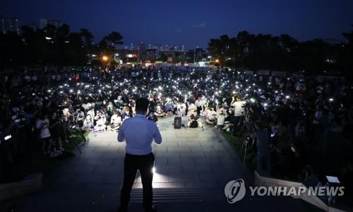 고대생들 22일 '조국 딸 입학 취소 촉구' 교내 집회