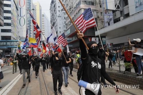 中, 트럼프의 홍콩인권법안 서명에 '대사 초치' 강력 항의