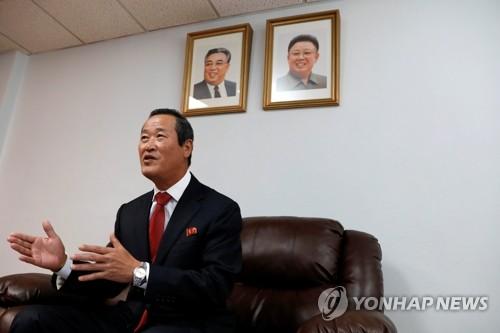 """北 """"주유엔 북한 외교관에 협박 편지…美, 안전 보장해야"""""""