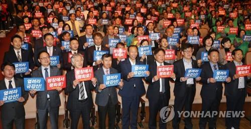 강원도의회, 금강산 관광 재개 촉구 결의안 채택