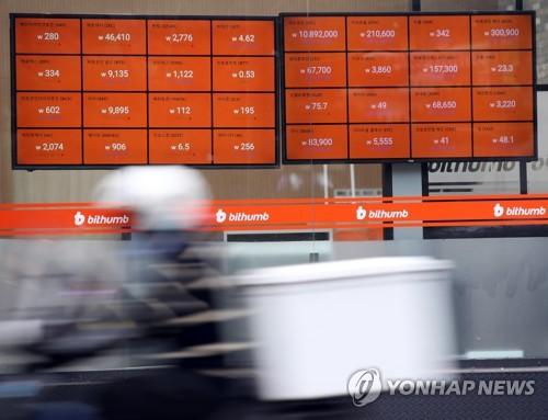 """""""제도권 편입 환영이지만""""…암호화폐 업계, 규제에 위축 우려도"""