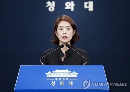 """고민정 """"윤석열, 반부패협의회서 '공정사회' 적극적 의지 보여"""""""