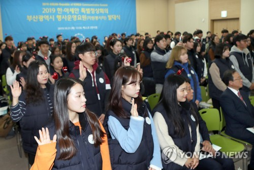 한·아세안 특별정상회의 홍보협력…해문홍·KBS·연합뉴스