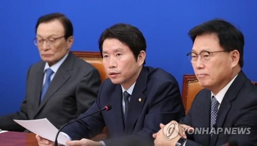 """이인영 """"한국당 '공수처 반대·의원정수 축소'는 참 나쁜 선동"""""""