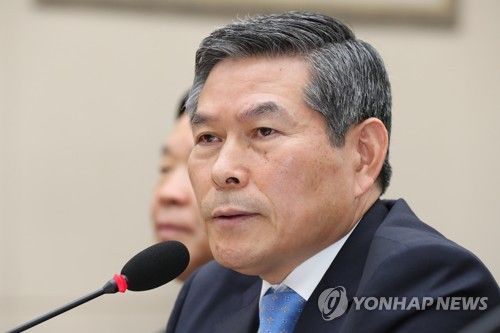 """정경두 """"北ICBM, '이동식발사대서 바로 발사'는 아니야"""""""