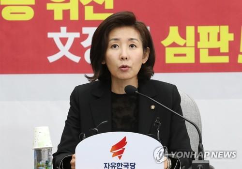 """나경원 """"'강기정 국회모욕' 정리없이 국회상황 풀기 어렵다"""""""