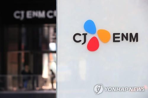 [특징주] 압수수색 당한 CJ ENM, 하락하다 막판 반등 (종합)