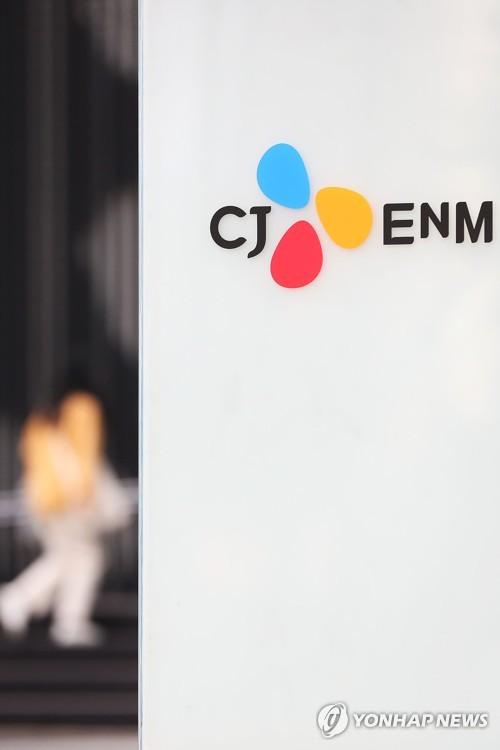 """한화투자 """"CJ ENM, 투자심리 개선 어려워…목표가↓"""""""