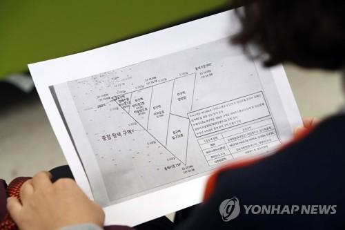 독도 헬기 추락 9일째…구역 확대해 낮부터 수중수색 재개(종합)