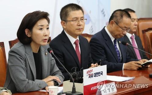 """한국당, 靑 참모진에 십자포화…""""정치깡패"""" """"오만·무능"""""""