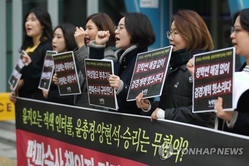 """""""경찰, 윤지오에게만 남다른 수사력…편파 수사 규탄"""""""
