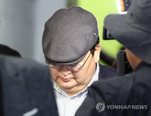 '승무원 성추행' 몽골 헌재소장, 벌금 내고 본국 출국할 듯