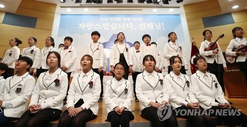 """방정환 선생 탄생 120주년 기념식…""""어린이 운동 선구자"""""""