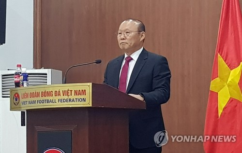 박항서 감독, 아세안축구연맹 '올해의 감독'상 수상