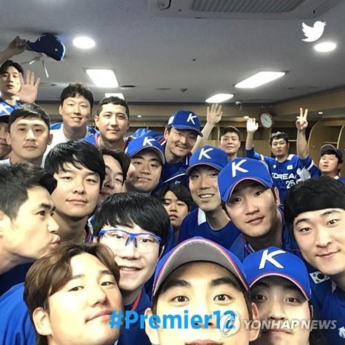 한국 야구, 프리미어12 슈퍼라운드 첫판서 미국과 격돌