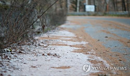 강원 철원 김화 -4.1도…내륙·산간 기온 영하권으로 '뚝'