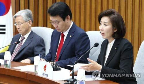 """나경원 """"자사고·특목고 폐지는 8학군 성역화…헌법소원 검토"""""""