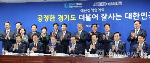 """경기도 """"공공임대 확대 위해 공사채 발행한도 늘려달라"""""""