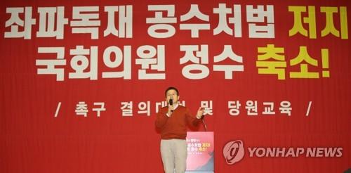 """한국당, '임기 반환점' 文정권 대공세…""""국정 전환하라"""""""