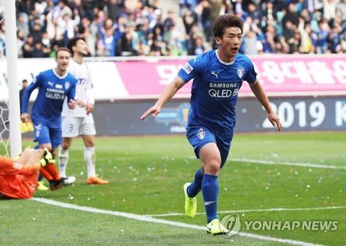 '고승범 2골' 수원, 코레일 4-0으로 꺾고 FA컵 최다 5번째 우승