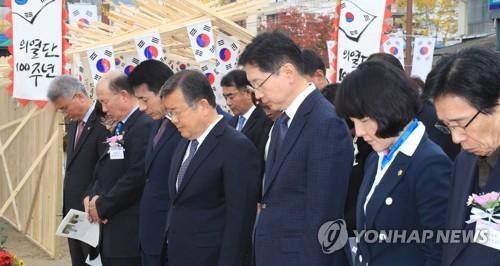 김원봉 고향 밀양서 의열단 100주년 기념식…경남도 주관