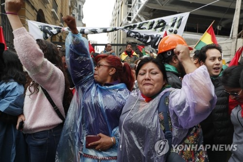모랄레스 사퇴에 중남미 좌파 지도자들 일제히 '쿠데타' 규탄