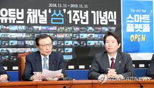 """이인영 """"총선 前 개헌 힘들 것…총선결과 보고 판단"""""""