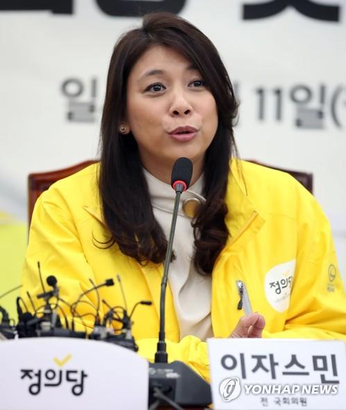"""이자스민 """"한국당으로 바뀌며 약자에 대한 黨관심 변해"""""""