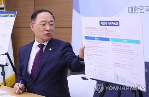 """홍남기 """"내년 경제성장 2.2∼2.3%이상 달성…구조개혁 적극추진"""""""