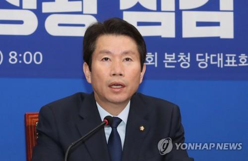 """당정, 檢직접수사 축소·장관 수사보고 강화…""""개혁이행 늦다""""(종합)"""