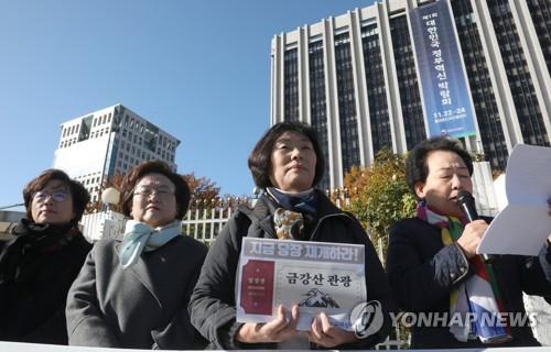 """""""개성공단·금강산 관광 재개해야""""…여성 1천인 선언"""