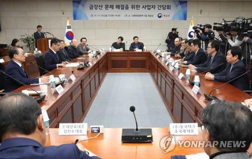 """통일부 """"북한도 '금강산 합의처리' 거론…계속 호응 촉구"""""""