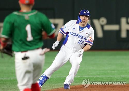& # 39; Sweet Potato Line Goodbye ~ & # 39; Kim Hyun-soo's Sweep (General)